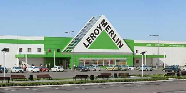 Магазин Леруа Мерлен