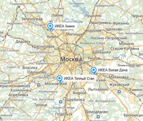 Икеа Адреса В Области Магазинов