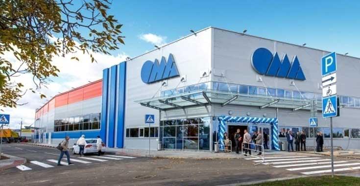 Магазин Ома