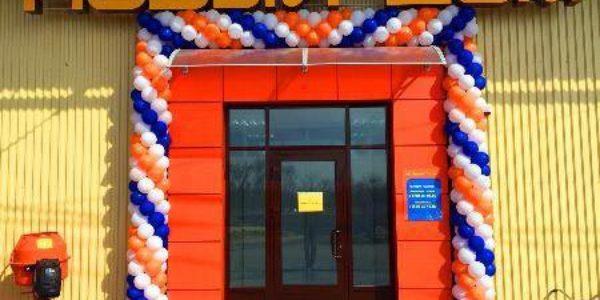 Новый дом — Воронеж