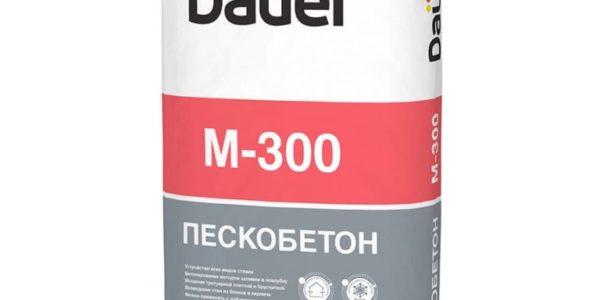 Пескобетон Dauer М300